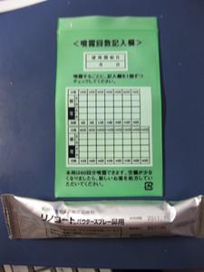 IMG_0786.JPG