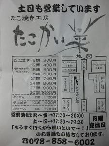 IMG_0792.JPG